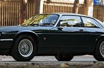 Jaguar XJS V12 kupe