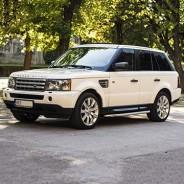 Iznajmljivanje luksuznih vozila i limuzina  Iznajmljivanje Limuzina